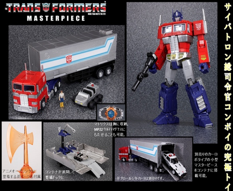 MP-10 Masterpiece Convoy (Optimus Prime) with Trailer Reissue