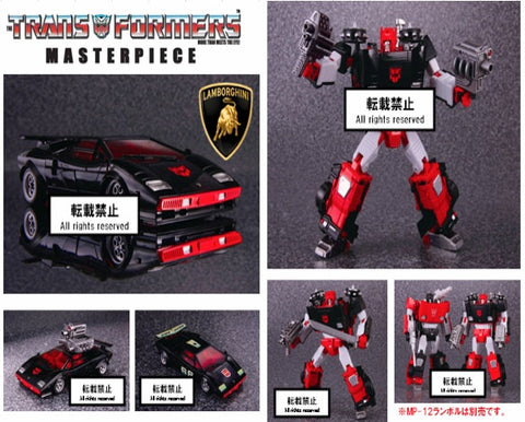 MP-12B - Masterpiece G2 Sideswipe