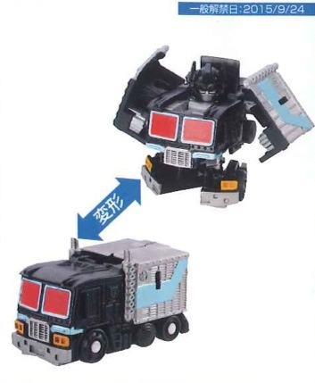 Q Transformers - QT33 Black Convoy
