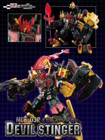Maketoys - CityBot Series - MCB03P - Devil Stinger