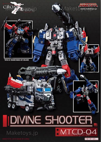 MakeToys - Cross Dimension - MTCD-04 Divine Shooter