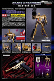 Transformers Masterpiece 30th Anniversary Exclusive MP-05G Megatron Gold Version With Reflector