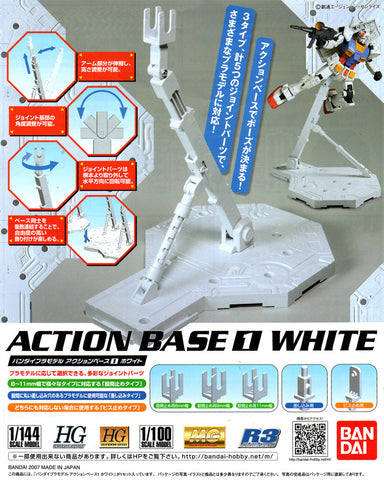 Action Base 1 - White
