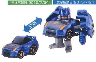 Q Transformers - QT27 Soundwave