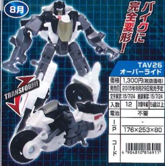 Transformers Adventure - TAV-26 Overdrive