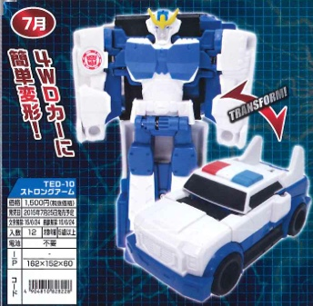 Transformers Adventure - TED-10 Strongarm
