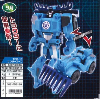 Transformers Adventure - TED-12 Tunderhoof
