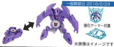 Transformers Adventure - TMC03 Dibubomu