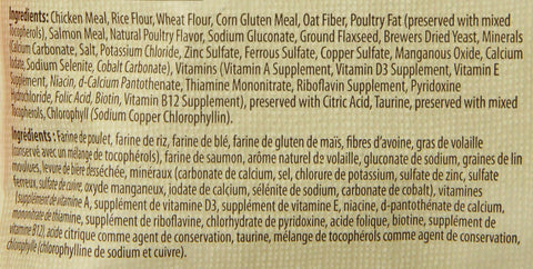 Nutro 13970 Feline Greenies Dental Treats Savory Salmon Flavor, 2.5oz