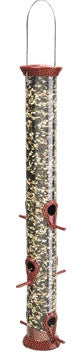 Sunflower Feeder Burgundy 23 Inch (Cjm23B) - Peazz Pet
