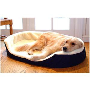 Majestic Pet Small 23x18 Lounger Pet Bed - Blue - Peazz Pet