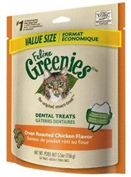 Feline Greenies Dental Treats - Oven Roasted Chicken Flavor - 5.5 oz - Peazz Pet