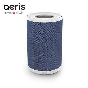 Aeris US-110VAC Aair Lite Small Room Air Purifier System Blue New