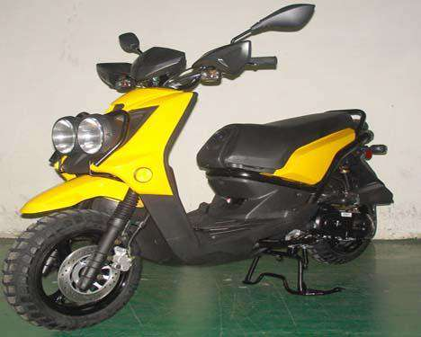 Roketa MC-31-50 Zuma Air-Cooled 50cc Engine Moped Scooter Street Legal Yellow New