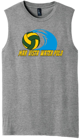 Mariners District Tank