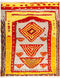 "Tullu, 8x10 Yellow Wool Area Rug - 7' 10"" x 9' 10"""