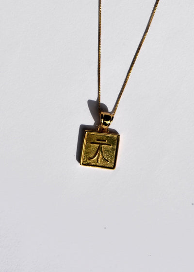 Life Valores Pendant Necklace