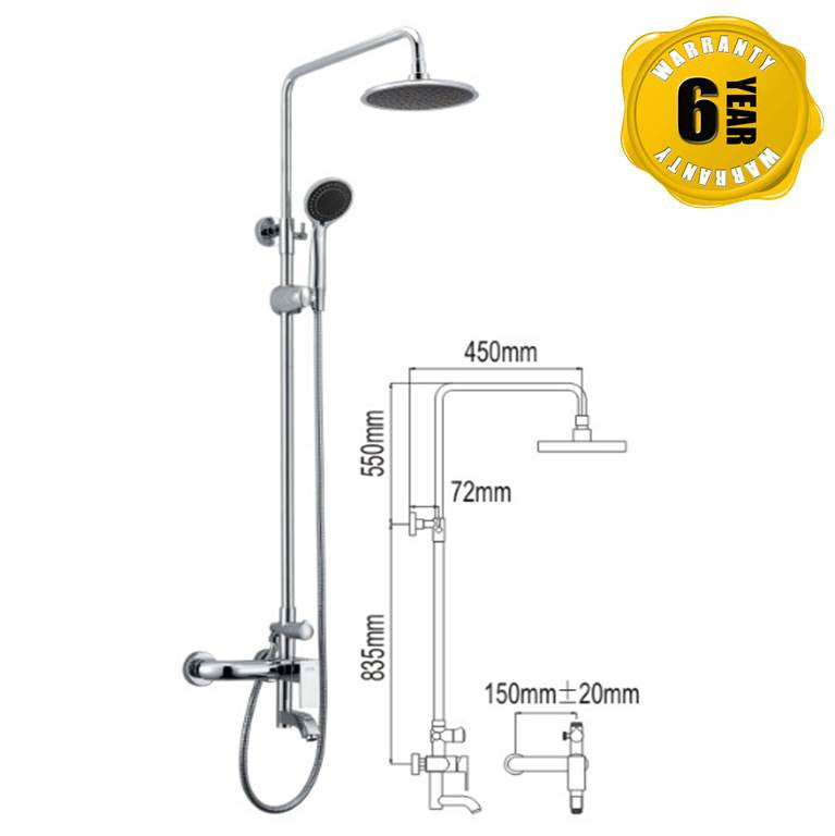 NTL Rain Shower Mixer 1004 (26980)<br>*Contact us for best price - Domaco