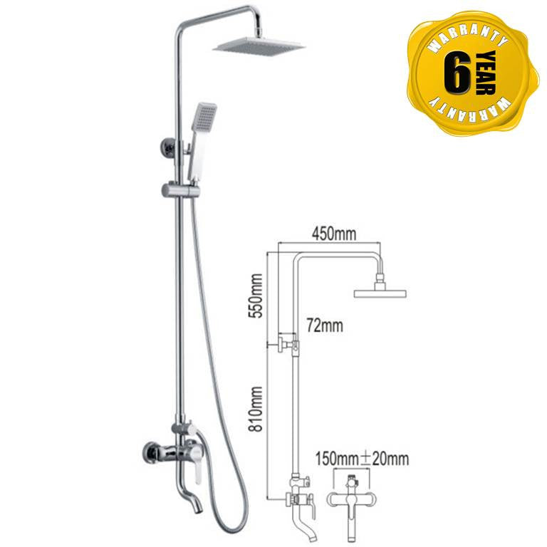 NTL Rain Shower Mixer 1009 (23380)<br>*Contact us for best price - Domaco