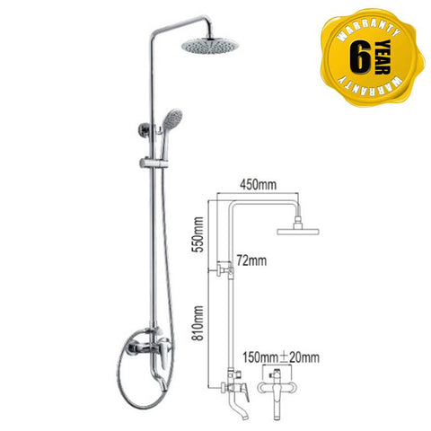 NTL Rain Shower Mixer 1010 (23280)<br>*Contact us for best price - Domaco