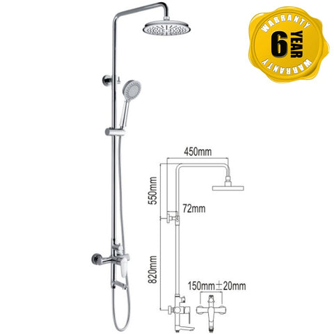 NTL Rain Shower Mixer 1107 (26480)<br>*Contact us for best price - Domaco