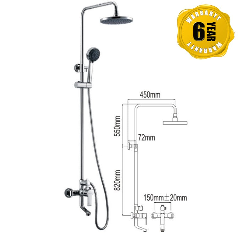 NTL Rain Shower Mixer 1206 (23980)<br>*Contact us for best price - Domaco