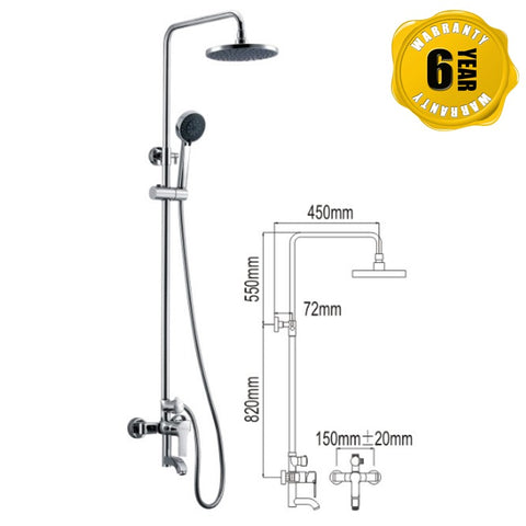 NTL Rain Shower Mixer 1207 (24480)<br>*Contact us for best price - Domaco