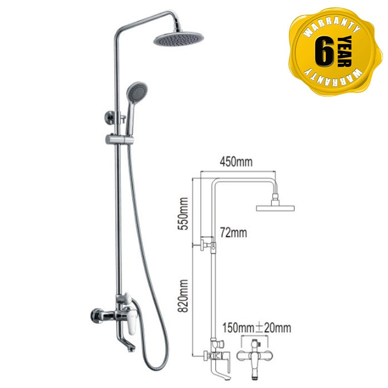 NTL Rain Shower Mixer 1306 (25080)<br>*Contact us for best price - Domaco