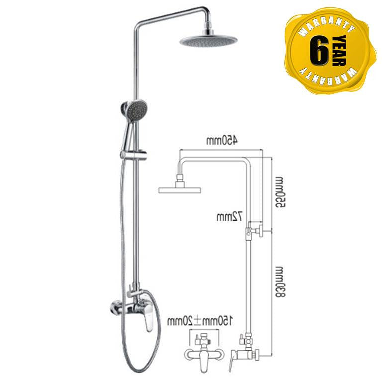 NTL Rain Shower Mixer 1406 (21980)<br>*Contact us for best price - Domaco