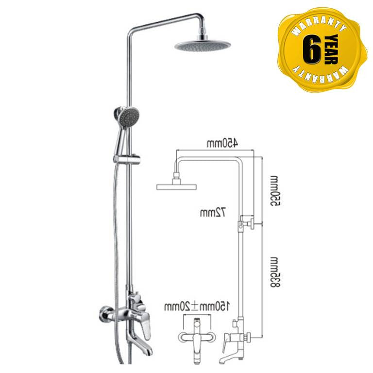 NTL Rain Shower Mixer 1407 (25080)<br>*Contact us for best price - Domaco