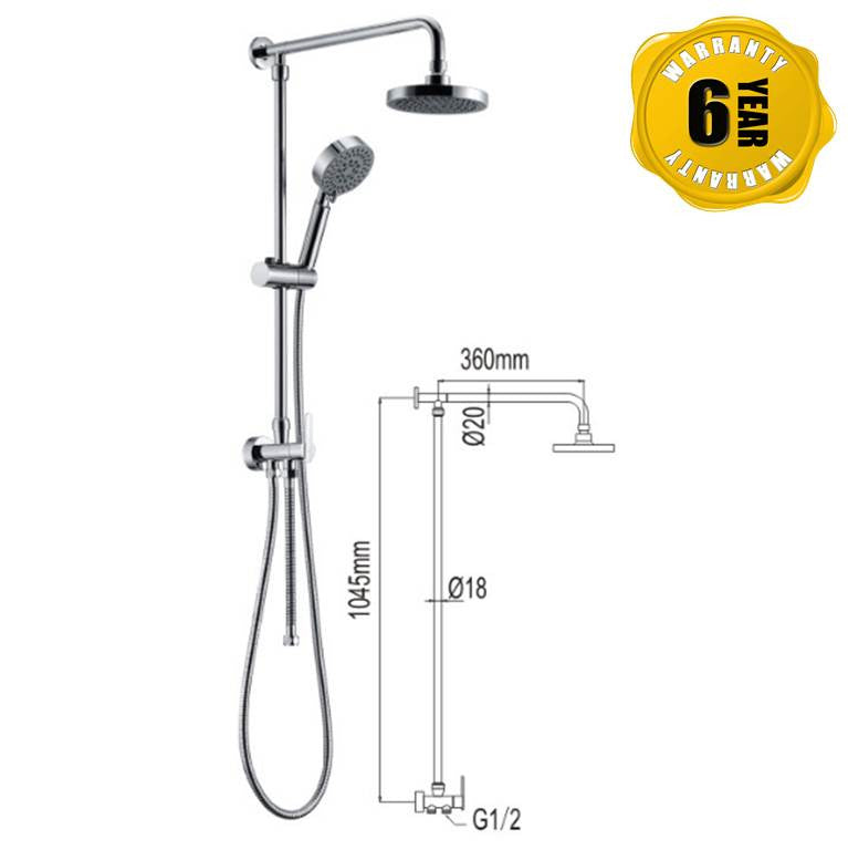 NTL Rain Shower 2009 (14880)<br>*Contact us for best price - Domaco