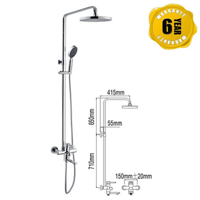 NTL Rain Shower Mixer 3007 (34880)<br>*Contact us for best price - Domaco