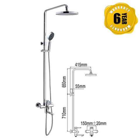NTL Rain Shower Mixer 3007 (35800)<br>*Contact us for best price - Domaco