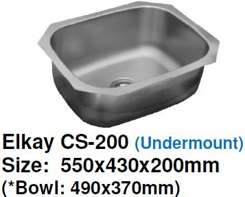 Elkay CS-200 Undermount Stainless Steel Kitchen Sink - Domaco