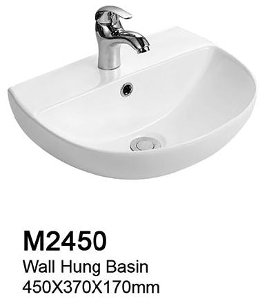 TIARA M2450 BASIN (7800) *Contact us for best price - Domaco