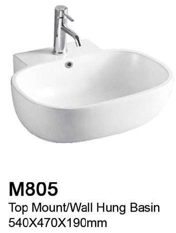 TIARA M805 BASIN (11800) *Contact us for best price - Domaco