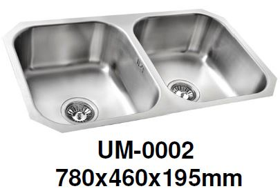 ENGLEFIELD UM-0002 0.9mm Handmade S/Steel Undermount Kitchen Sink - Domaco