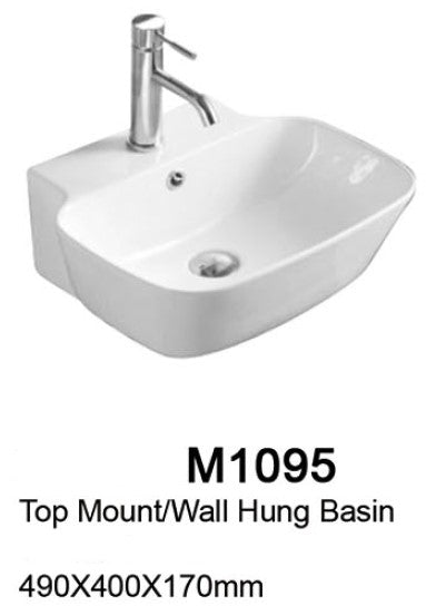 TIARA M1095 BASIN (8500) *Contact us for best price - Domaco