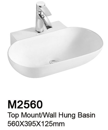 TIARA M2560 BASIN (8800) *Contact us for best price - Domaco