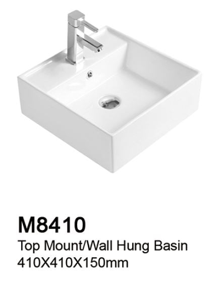 TIARA M8410 BASIN (7800) *Contact us for best price - Domaco