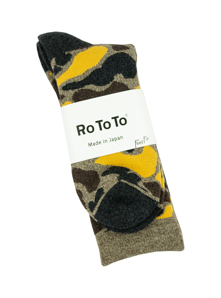 RoToTo Camo Yellow R1032 The Northern Fells Clothing Company Full