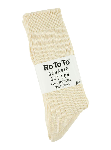 RoToTo - Daily 3 Pack Socks - White - Northern Fells