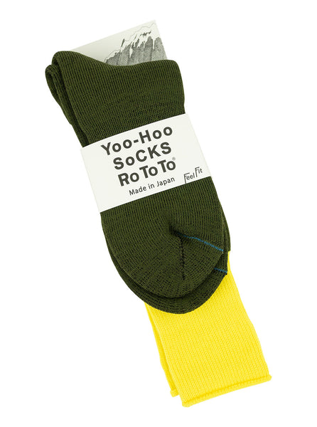 RoToTo - Yoo-Hoo Socks - Neon Yellow/ Olive - Northern Fells