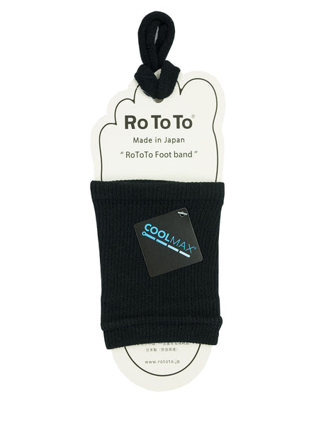 Rototo Footband Coolmax Black The Northern Fells Clothing Company Full