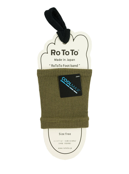 Rototo Footband Coolmax Olive The Northern Fells Clothing Company Full
