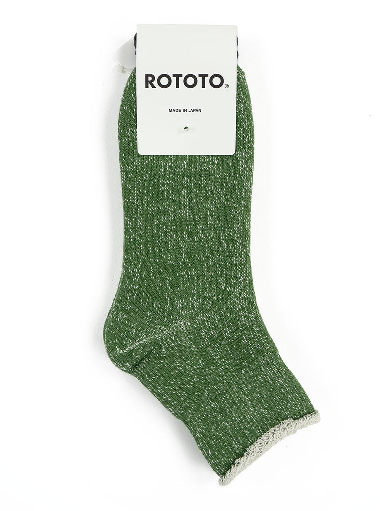 RoToTo - Double Faced Ankle Socks - Green