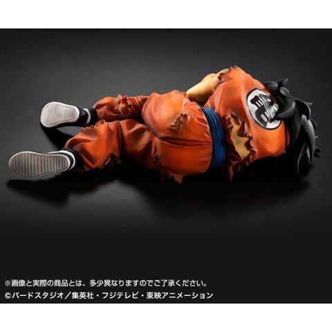 Dragon Ball Z Dead Yamcha PVC Collection Action figure - GamerGift