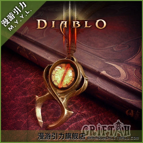 Diablo 3 Watchmen Guardian Horadrim's Amulet Leah's Necklace - GamerGift