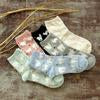 Alpaca Love Ankle Height Cotton Socks