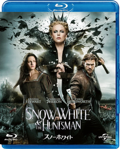 Snow White & The Huntsman Blu-Ray Disc